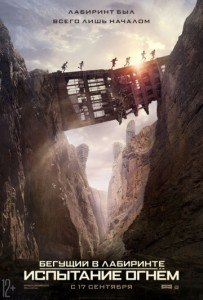 Maze-Runner_The-Scorch-Trials